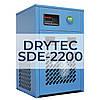 Рефрижераторный / холодильный осушитель сжатого воздуха Drytec SDE-2200