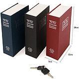 Книга-сейф Словник ,18х11,5х5,5 см середня(синій), фото 8
