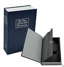 Книга-сейф Словарь ,18х11,5х5,5 см средняя(синий)