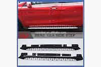 Оригинальные подножки (2 шт) - Mercedes GLA klass
