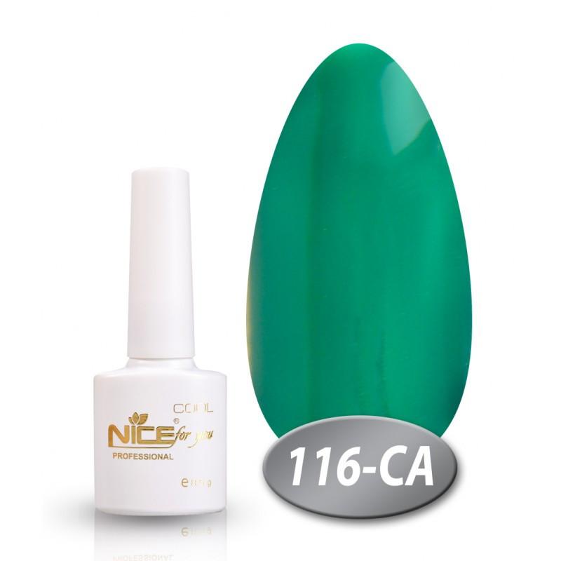 Гель лак акварель 8.5мл зеленый