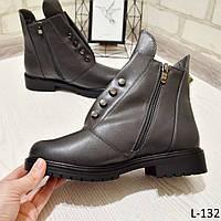Ботинки женские зимние серые, удобные, теплые,  женская зимняя обувь
