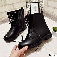 Ботиночки женские черные заклепки,  женская  обувь