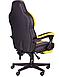Геймерское кресло VR Racer Edge Throne черный/желтый, фото 4