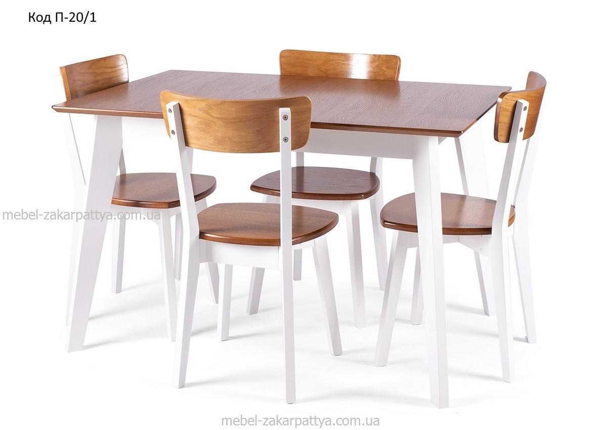 Комплект стол и стулья на кухню Код П-20/1