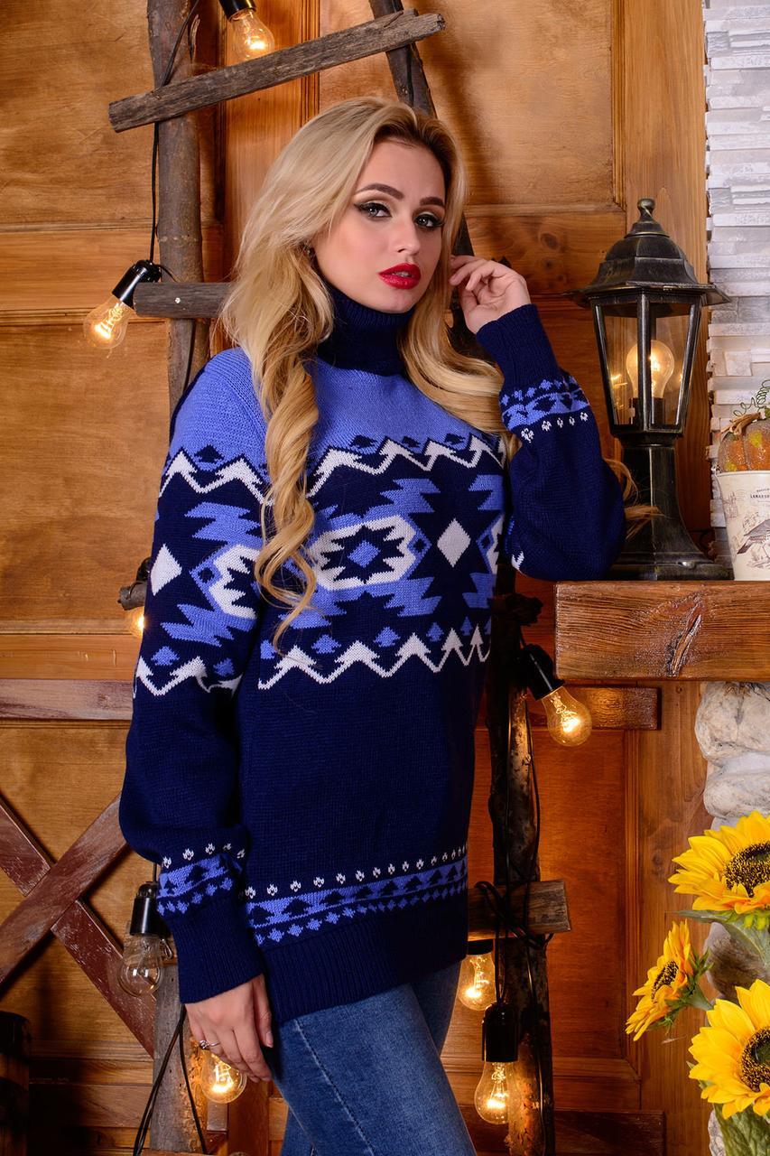 Женский теплый вязаный свитер Стрелки (синий, голубой, белый)