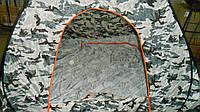 Палатка зимняя автомат 2,35*2,35м реально с отстежным клапаном для лунок светло серый камуфляж., фото 1