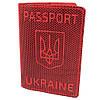 "Обложка на паспорт кожаная ""Герб"" красная"