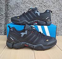 Adidas Terrex Boost Gore Tex — Купить Недорого у Проверенных