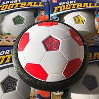 Аэро Мяч (Hoverball) Ховербол LED , фото 1