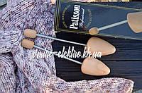 Деревянные формодержатели для женской обуви Patisson