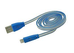 Светящийся LED Light USB Cable RGB for iPhone