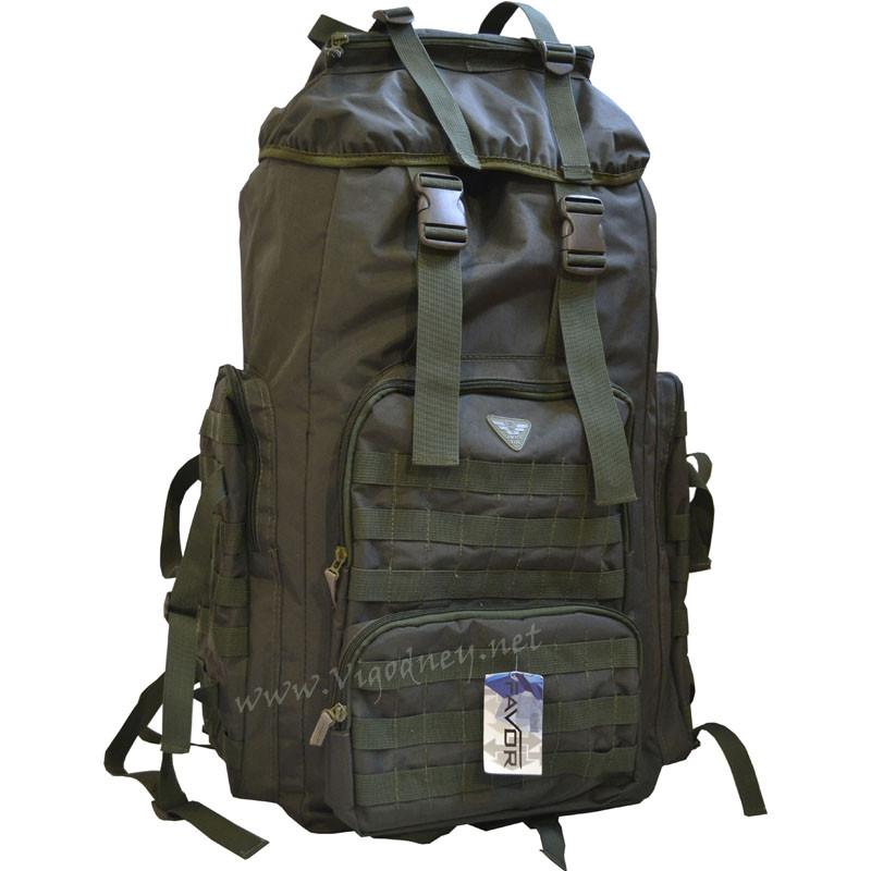 Рюкзак тактический FAVOR 80