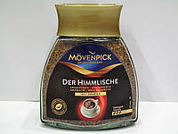 Кофе растворимый Mövenpick der Himmlische 100г, фото 1