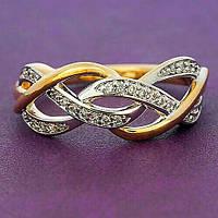 Кольцо женское позолота ХР 1217. Размер 19,20