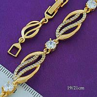 Прекрасный браслет женский позолота ХР . Медицинское золото. Код:1242
