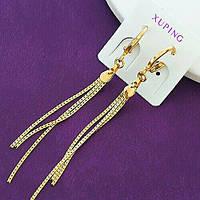 Серьги-цепочки позолота XР. Медицинское золото. Код:1218
