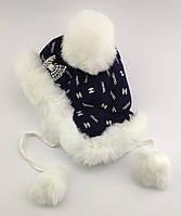 Детская шапка ушанка 52-54 и 54-56 размер детские головные уборы синяя (УД51)