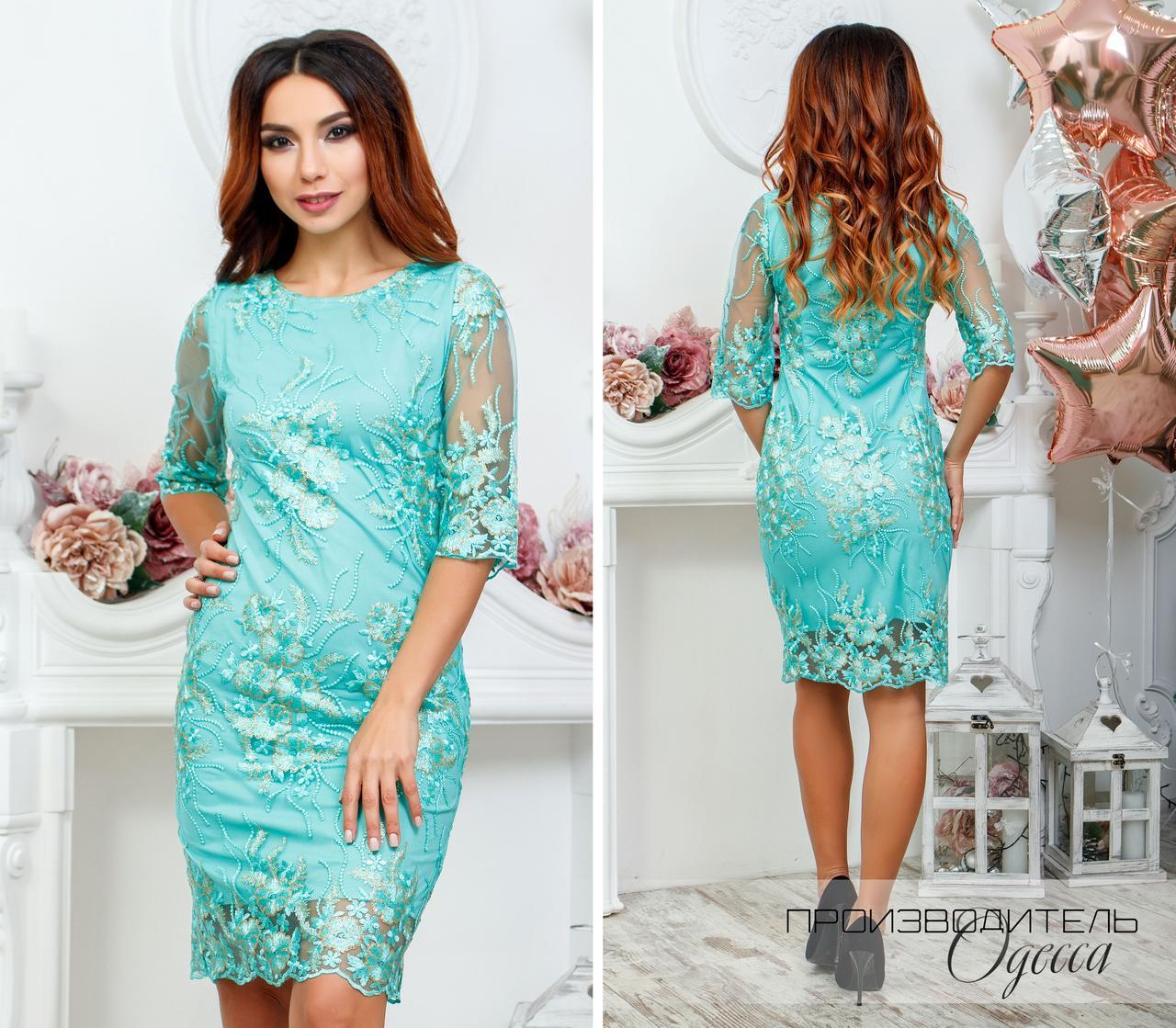 Вечернее платье из кружева с вышивкой