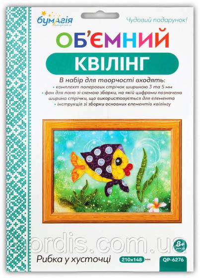 Объемный квиллинг «Рыбка в платочке»