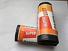 Мусорный пакет 50*60 см Super LUXe  35л/15 шт, фото 2