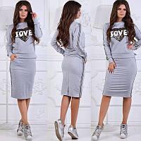 86c19c6ff57 Женский спортивный костюм тройка (юбка+брюки+кофта) демисезонный двунить  42-46