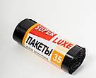 Мусорный пакет 50*60 см Super LUXe  35л/15 шт, фото 3