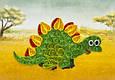 Объемный квиллинг «Динозавр», фото 2