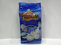 Конфеты Papagena с кокосом 300г, фото 1