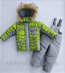 Костюм для мальчика (осень+зима) серо-зеленый