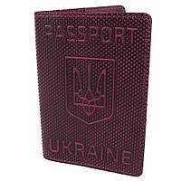 """Обложка на паспорт кожаная """"Герб"""" бордовая, фото 1"""