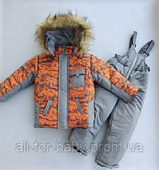Костюм для мальчика (осень+зима) серо-оранжевый