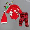 Новогодний костюм для малыша. 62, 68, 74, 80 см