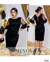 f88a709b218e Женское платье из замши оптом в Украине. Сравнить цены, купить ...