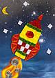 Объемный квиллинг «Ракета», фото 2