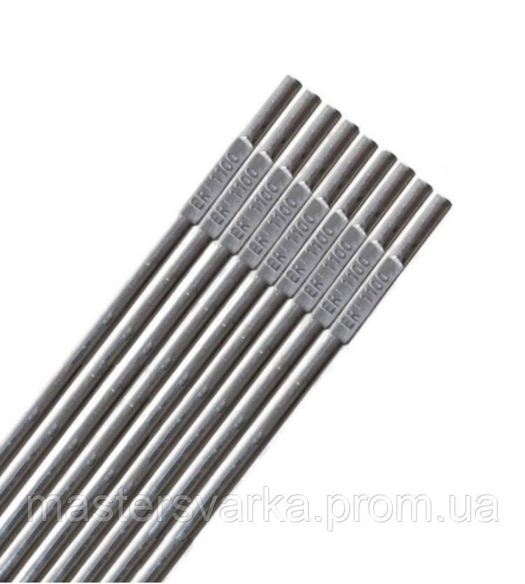 Пруток присадочный алюминиевый ER1100 ф 2,4 мм (Св А5 по ГОСТ 7871-75) Al-99,5% ( 5 кг )