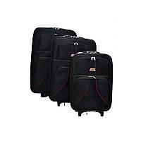 Дорожный чемодан малый на колесах размеры: 55 см х 40 см х 19+5 см