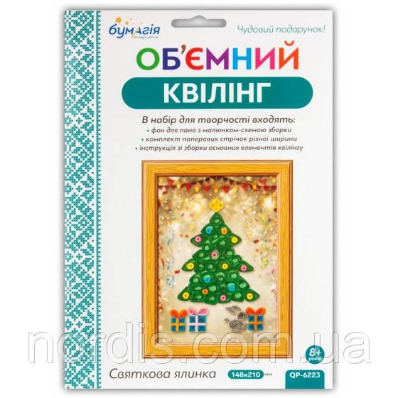 3Д квиллинг «Праздничная елка»