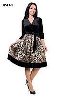 Платье для  полных Сафари 8517  новинка стильное, модное размеров от 46 до 52,   купить
