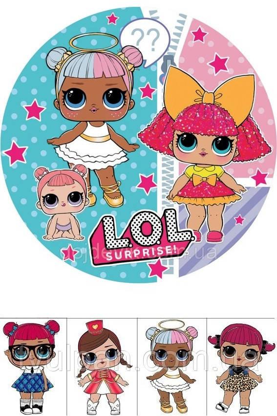 Куколки лол вафельные картинки 001 1