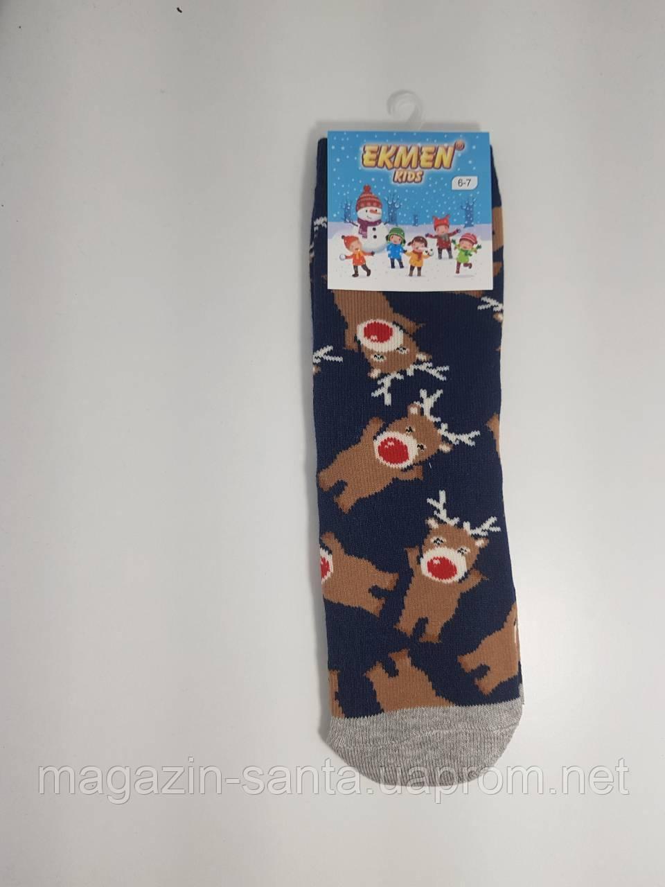 """Новорічні шкарпетки дитячі зимові махрові всередині бавовна 6-7років """"EKMEN """""""