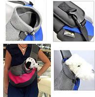Рюкзак /сумка/переноска для собак и кошек
