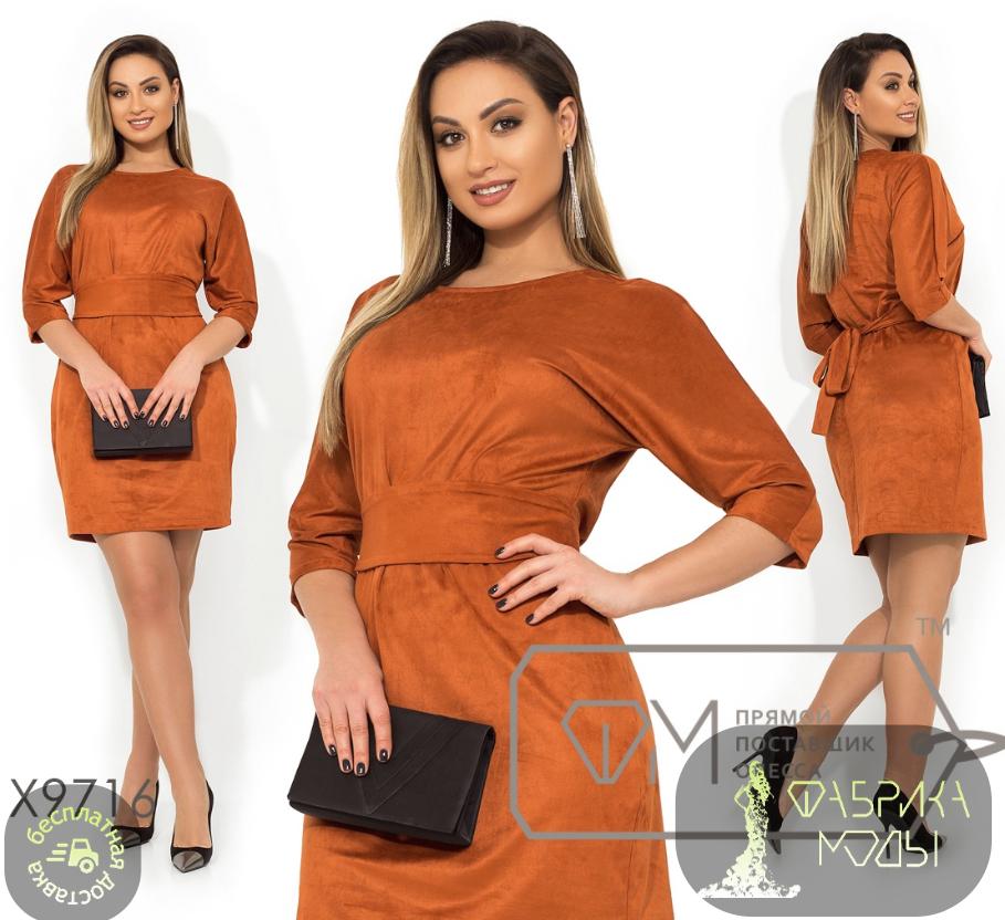 8c8f6cb129b Платье Фабрика моды прямой поставщик производитель Одесса большой размер 48- 54