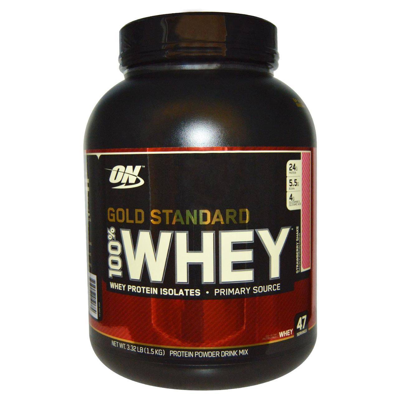 Протеин Optimum Nutrition 100% Whey Gold Standard 1,58 kg
