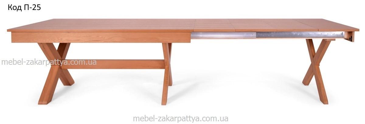 Стол деревянный раскладной  Код П-25