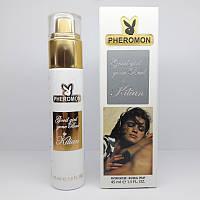 Мини-парфюм с феромонами Kilian Good Girl Gone Bad, 45ml, фото 1