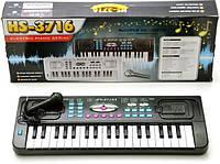 Синтезатор детский HS 3716