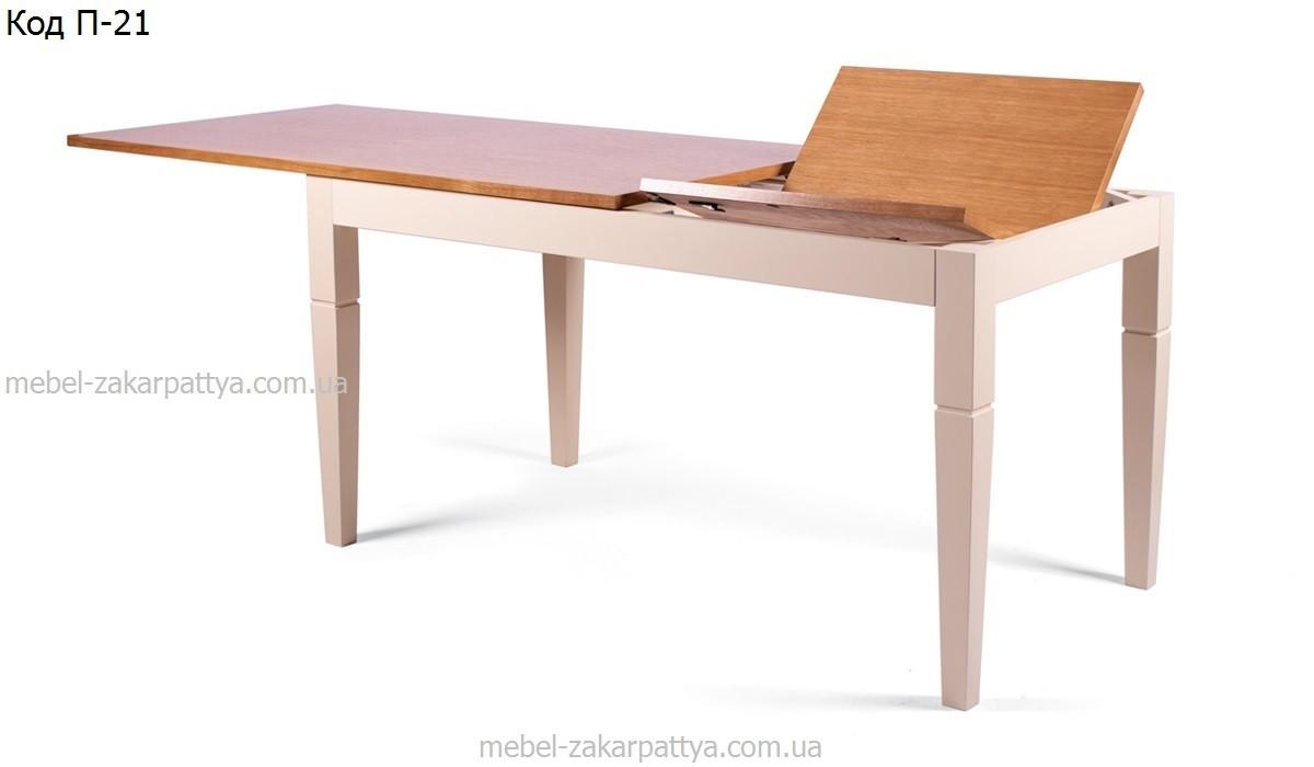 Стол деревянный раскладной Код П-21