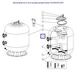 Внутренняя часть системы фильтрации Emaux NL1800 89012823, фото 2