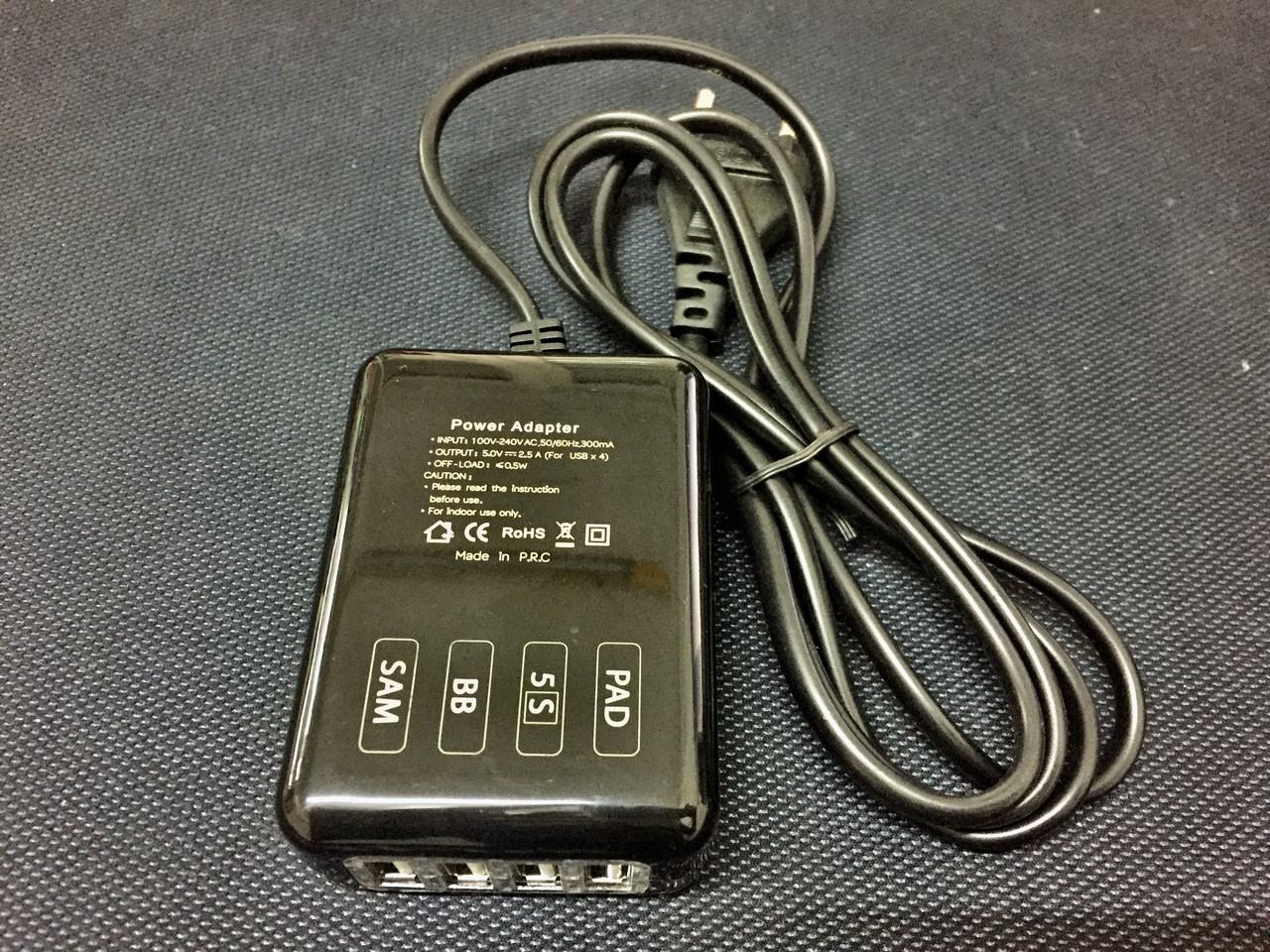 Зарядное устройство 4USB 2.5 А